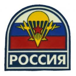 """Naszywka """"Rosja WDW"""" (z emblematem)"""