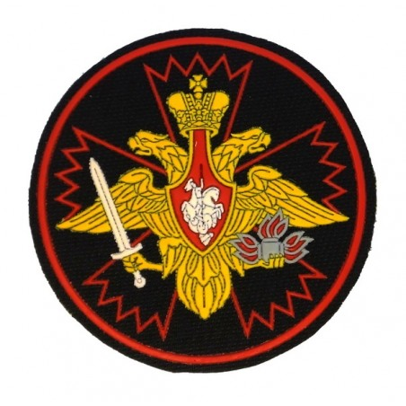 """""""Army Recoon"""" patch with sword"""