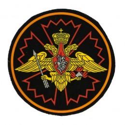 """Naszywka """"Zwiad Wojskowy"""" ze strzałą"""