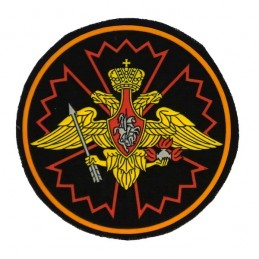 """Army Recoon"" patch with arrow"