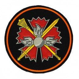 """Army Recoon"" patch, HQ"