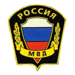 """Naszywka """"Rosja MWD"""""""