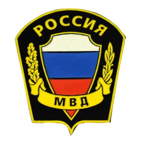 """""""Russia MVD"""" patch"""