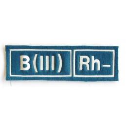 Naszywka B (III) Rh- niebieska