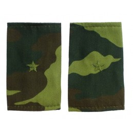 Epaulets for junior lieutenant, camouflage - Flora