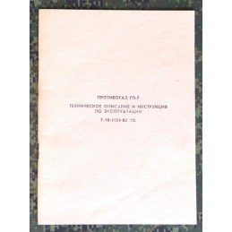 Manual for gasmask GP-7