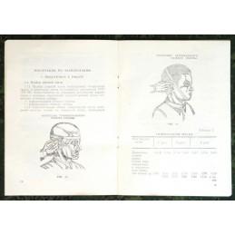 Instrukcja maski przeciwgazowej GP-7