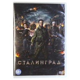 """All for Victory"" - 4 discs DVD"