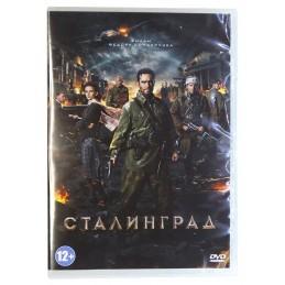 """""""Stalingrad"""" film DVD"""