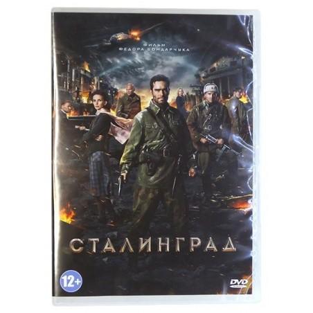 """""""Stalingrad"""" DVD"""