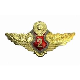 """Odznaka kwalifikacyjna MWD, oficerska, """"Specjalista 2 Klasy"""""""