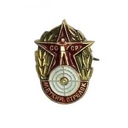 """Odznaka """"Strzelec Pneumatyczny"""""""