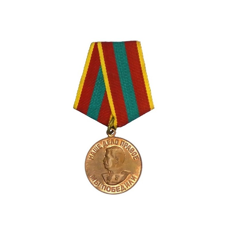"""Medal """"For the dedicated work during the Motherland War"""", 70's years"""