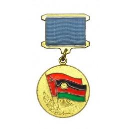 """Medal """"Od Wdzięcznego Narodu Afgańskiego"""""""