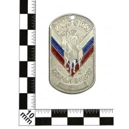 Stalowy nieśmiertelnik dla żołnierzy Wojsk Kozackich