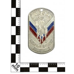 Steel dog-tags – Spetsnaz GRU, enamel