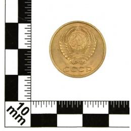 Moneta 3 Kopiejki
