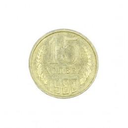 Moneta 15 Kopiejek