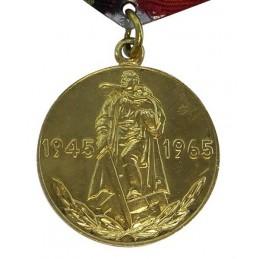 """Szpanga medalowa """"6"""""""