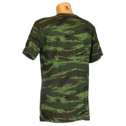 "T-shirt in camouflage ""Green Tigr"""