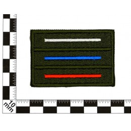 """""""Russia - Flag"""" patch, with velcro, PR300"""