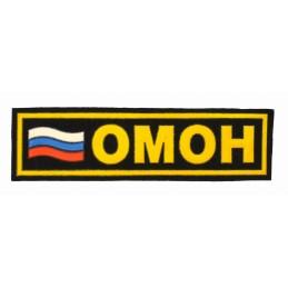 """Naszywka na pierś """"OMON"""" z flagą"""