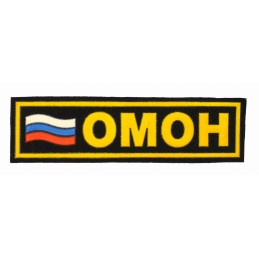 "Stripe ""OMON"" with flag"