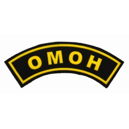 "Stripe - arc to the shoulder - ""OMON"""