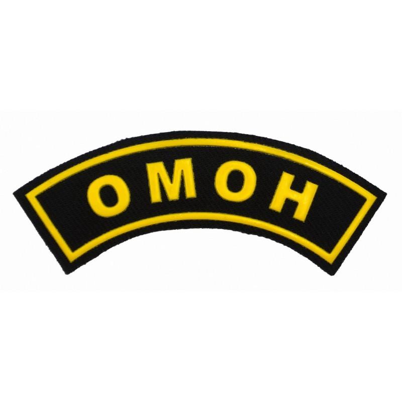 """Naszywka - łuk na ramię - """"OMON"""""""