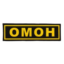 "Naszywka na pierś ""OMON"""