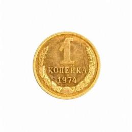 10 Kopecks coin