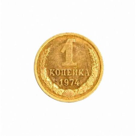 Moneta 1 Kopiejka