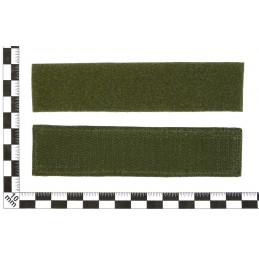 """Stripe """"Armed Forces of Russia"""", field, with velcro, PR 300"""