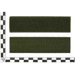 """Stripe """"Armed Forces of Russia"""", all-army, with velcro, PR 300"""