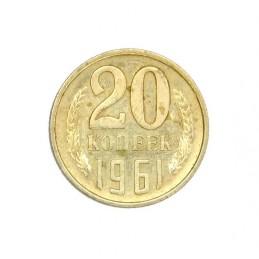 20 Kopecks coin