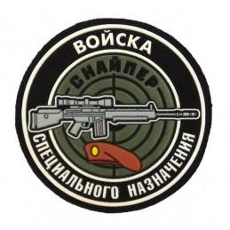 """Naszywka """"Wojska Specjalnego Przeznaczenia - Snajper"""", bordowy beret"""