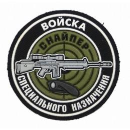 """Naszywka """"Wojska Specjalnego Przeznaczenia - Snajper"""", czarny beret"""