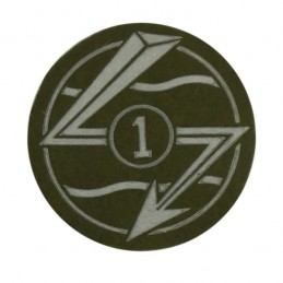 """Specialist 1st Class – Signal Forces"" - patch, green"