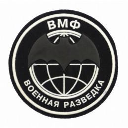 "Stripe ""VMF Military Reconnaissance"""