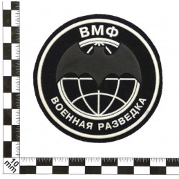 "Stripe ""VMF Military Reconnaissance"""