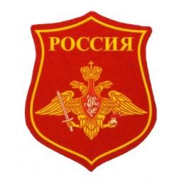 """Naszywka """"Rosja - Wojska lądowe"""""""