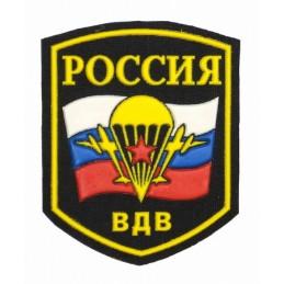 """Naszywka """"Rosja - WDW"""", czarne tło"""