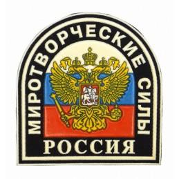 """Naszywka """"Rosja - Siły Pokojowe"""", czarne tło"""