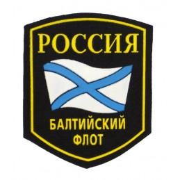 "Stripe ""Russia - VDV"", black background"