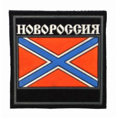 """Stripe """"Novorussia"""", with velcro"""