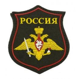 """Naszywka """"Rosja - Wojska Lądowe"""", z rzepem, wz 12"""