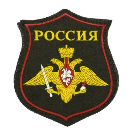 """""""Russia - Land Forces"""" patch, with velcro, mk 12"""