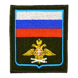 """Russia - VVS"" (Air Force) patch, embroidered, green background, with velcro, PR300"