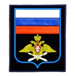 """Russia - VVS"" (Air Force) patch, PVC, black background, with velcro, PR300"