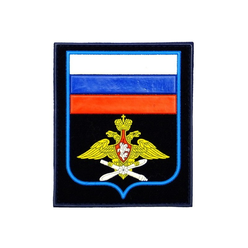 """""""Russia - VVS"""" (Air Force) patch, PVC, black background, with velcro, PR300"""